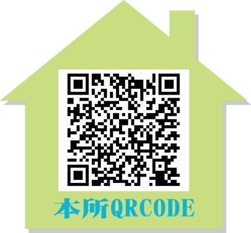 本所QRcode
