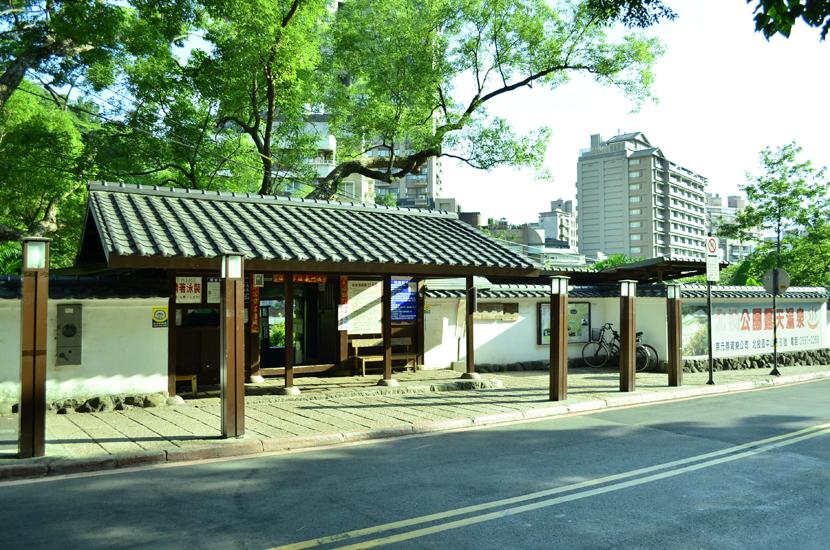 北投公園露天溫泉1