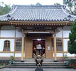 普濟寺(另開新頁面)