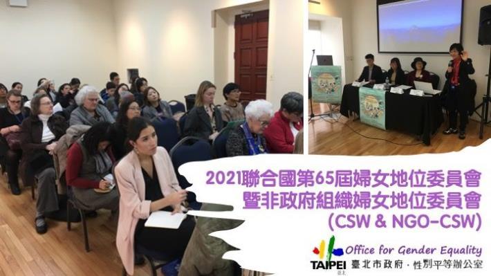 CSW宣傳照