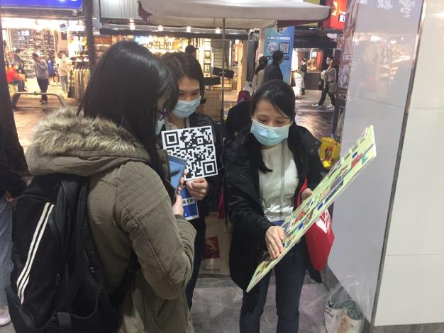 1091210「臺北20  性別友善城市圖像」手冊推廣活動-3
