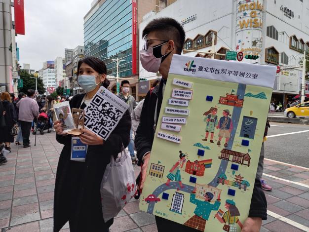 1091220「臺北20  性別友善城市圖像」手冊推廣活動-1