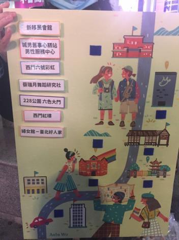 1091210「臺北20  性別友善城市圖像」手冊推廣活動-1
