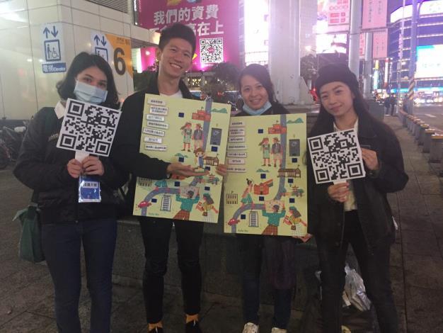 1091210「臺北20  性別友善城市圖像」手冊推廣活動-2