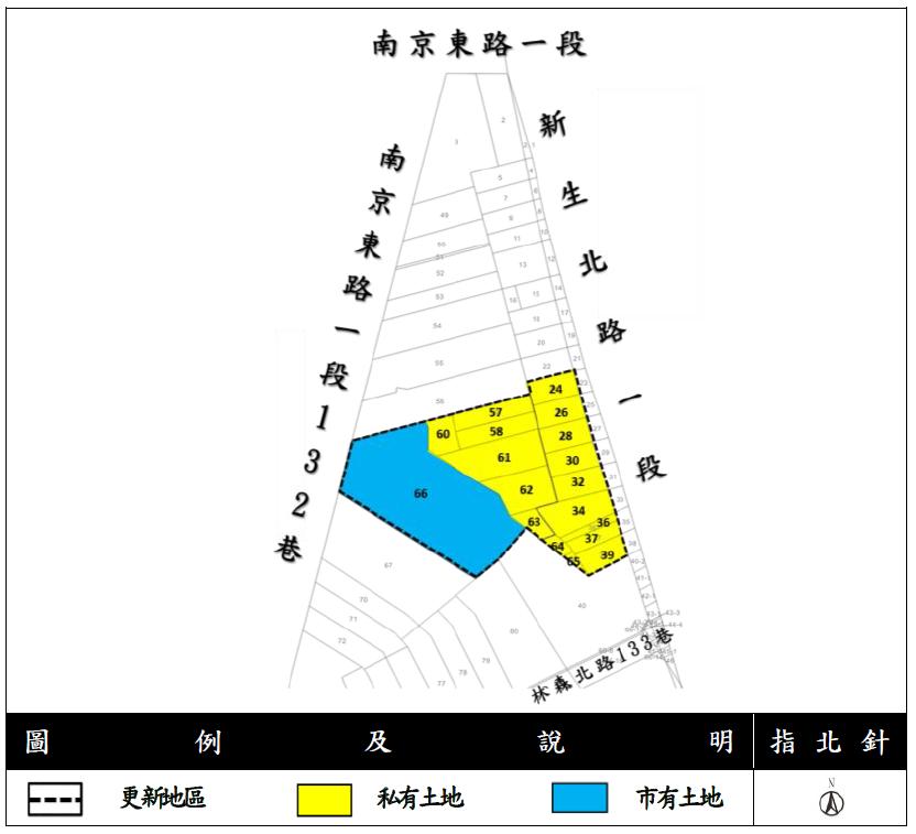中山區正義段基地位置圖