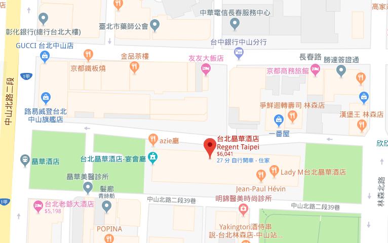 晶華酒店位置圖