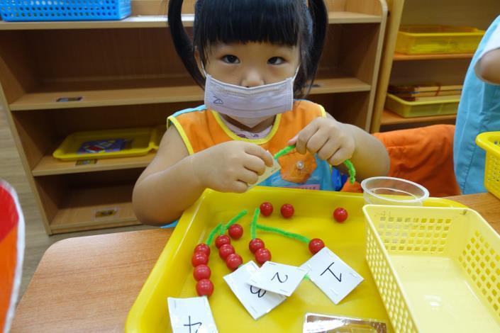 學習區照4.JPG