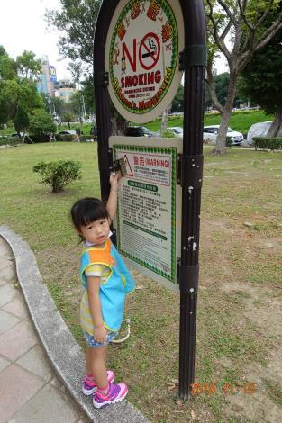 公園趣設施小偵探-找找圗中的遊戲設施在哪4.JPG