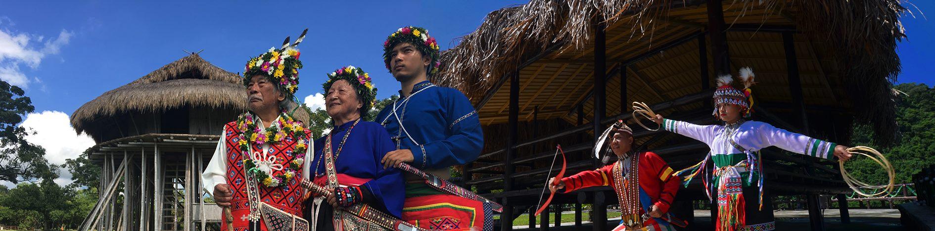 原住民族日常生活