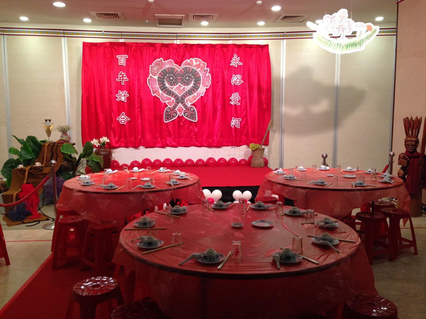 傳統婚宴擺設