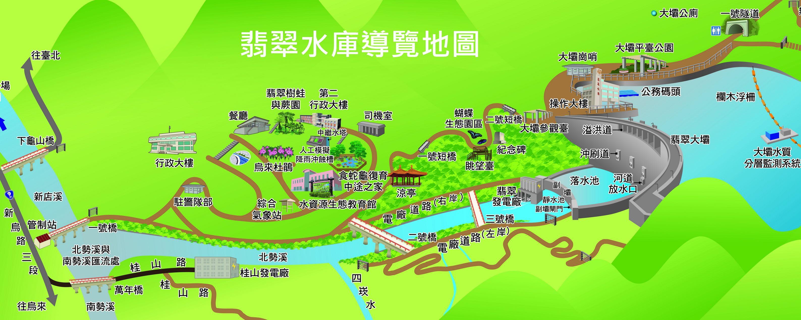 本圖片為翡翠水庫導覽地圖,說明如下連結http://w2.feitsui.gov.tw/qrcode/feitsui-map.htm 返回連結:https://feitsui-elc.gov.taipei/Default.aspx