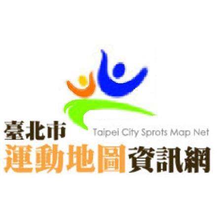 臺北市運動地圖資訊網