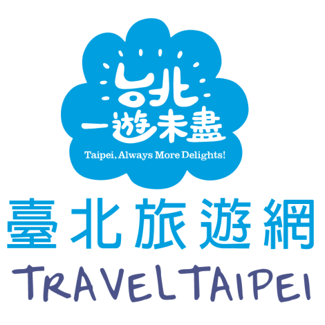 臺北觀光旅遊網