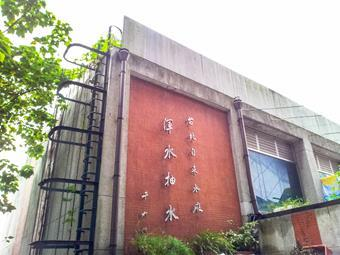 渾水抽水站 Raw Water Pumping Station