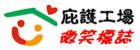 廣告banner_庇護工場微笑標誌[開啟新連結]