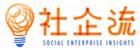 廣告banner_社企流