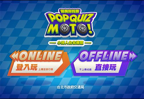 2013moto_game