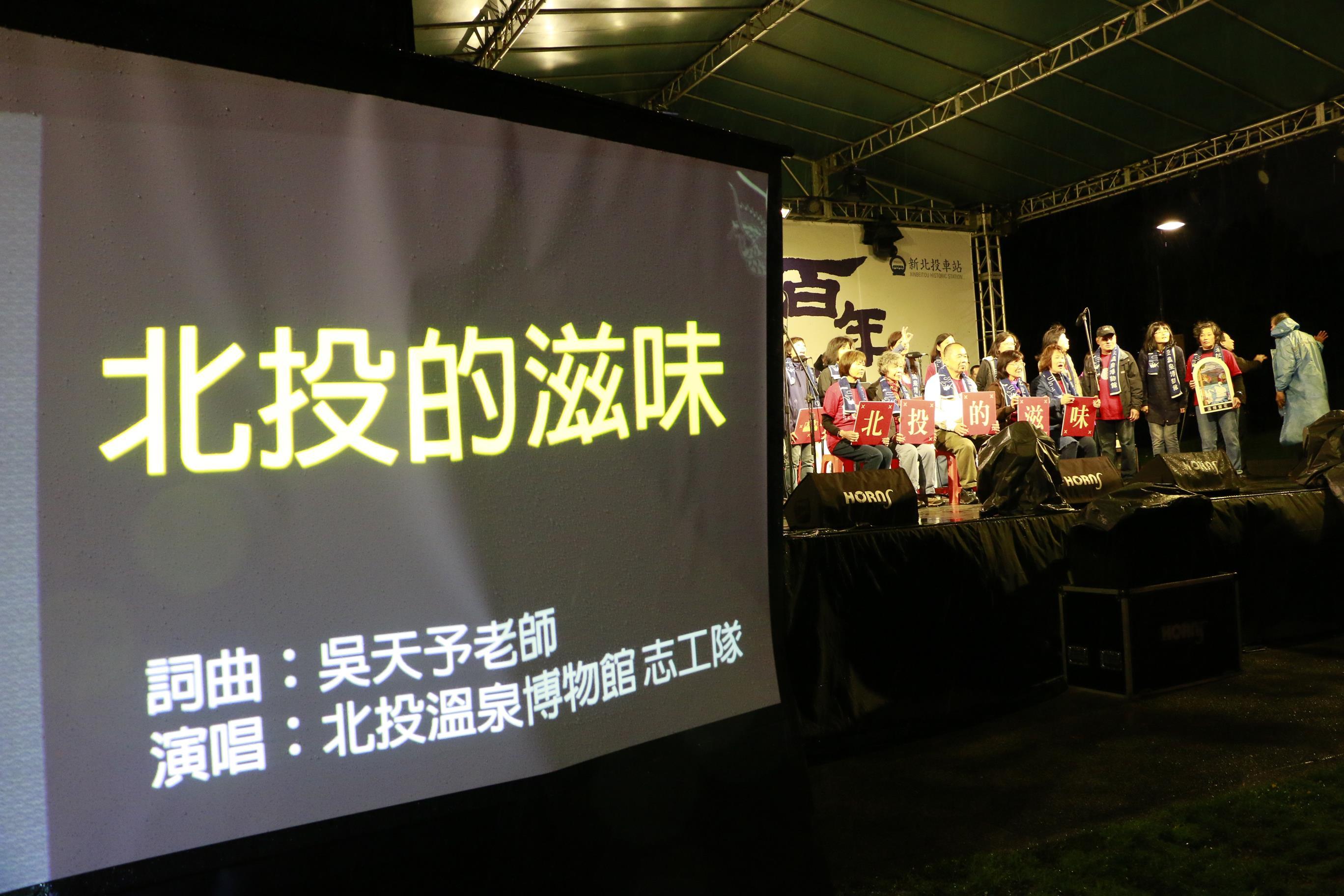 2017守護老車站爵士音樂會01