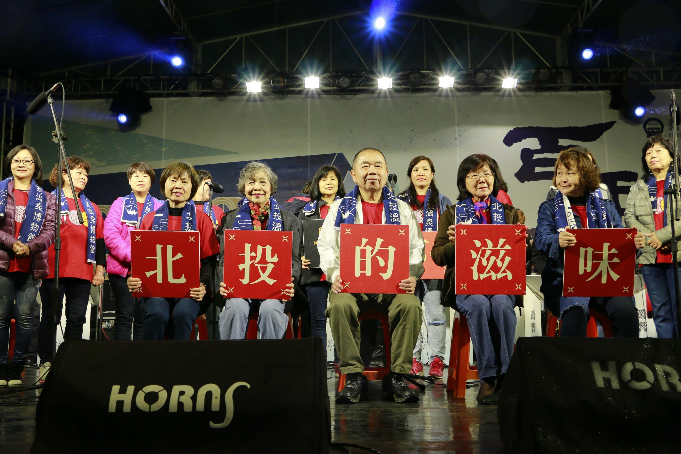 2017守護老車站爵士音樂會02
