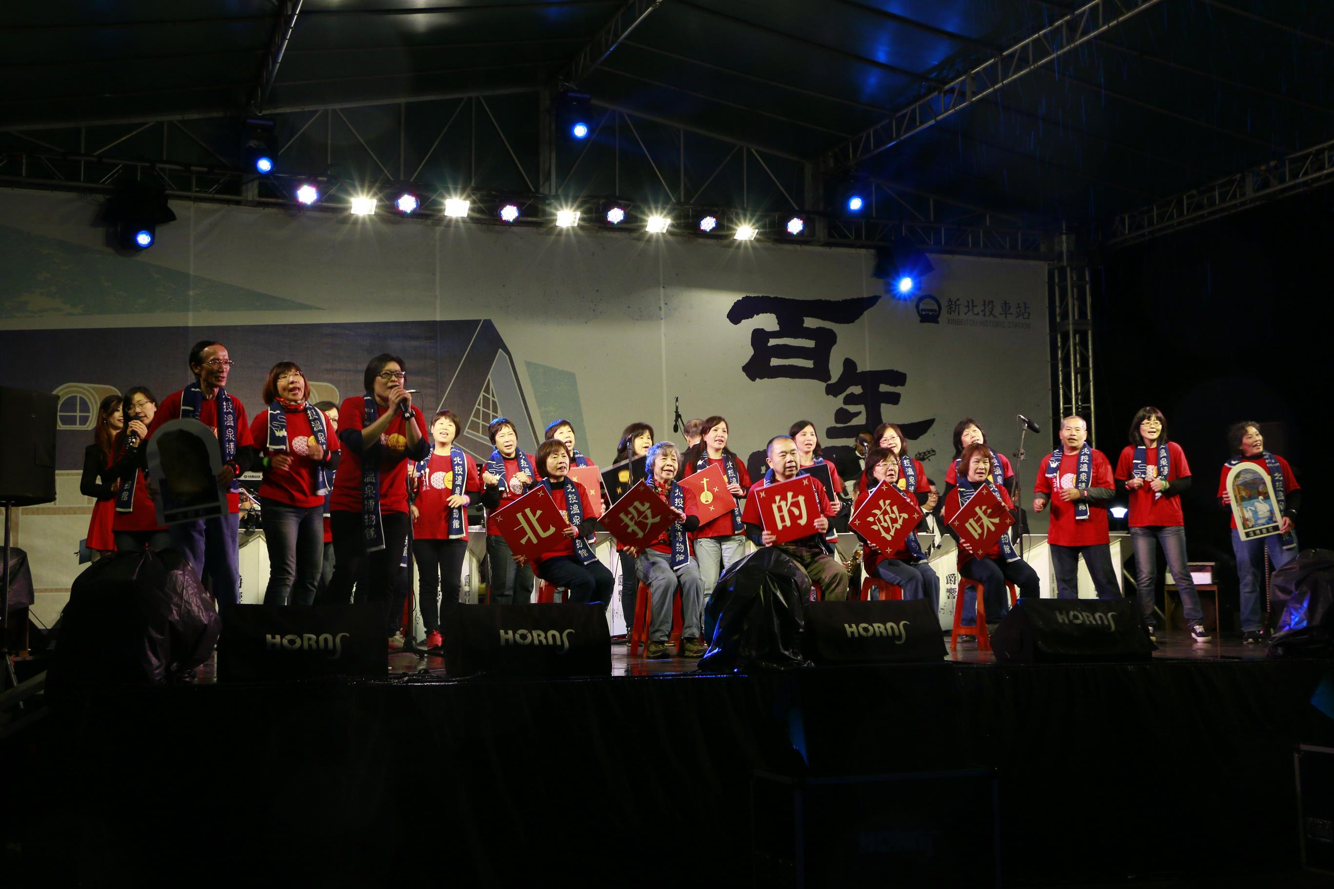 2017守護老車站爵士音樂會05