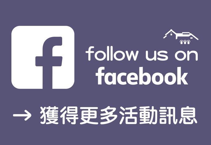 溫泉博物館臉書專頁[開啟新連結]