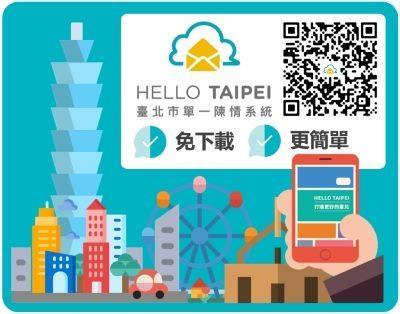 Hello Taipei