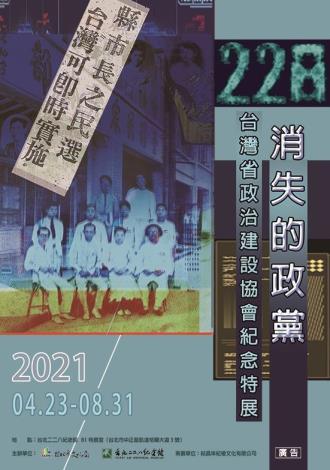 small海報_高74寬52cm