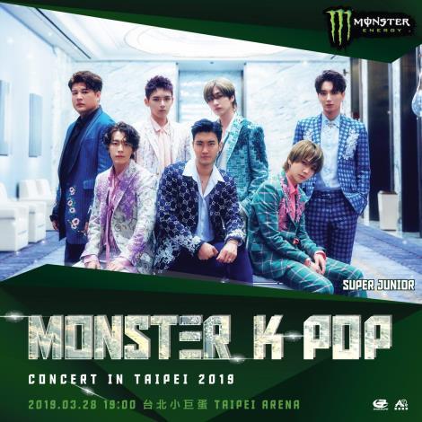 2019/03/28《2019 Monster KPOP Concert in Taipei》