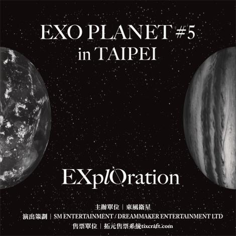 2019/09/28~09/29《EXO PLANET #5 – ExplOration - in TAIPEI》