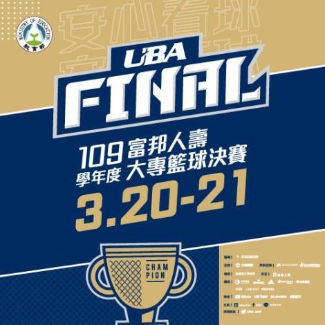 2021/03/20~03/21《109學年度富邦人壽UBA大專籃球聯賽 一級決賽》