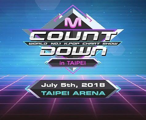 2018/07/05《2018 M Countdown In Taipei》