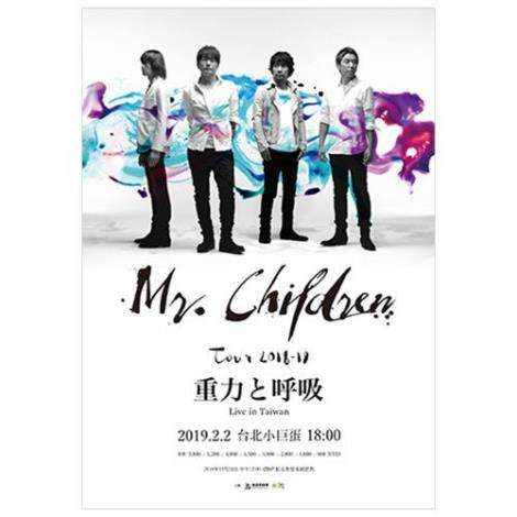 2019/02/01、02/02《Mr.Children Tour 2018-19 Live in Taiwan》