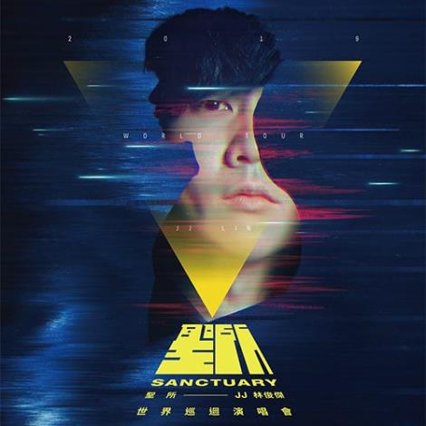 2019/02/14、02/15、02/16、02/17《JJ LIN Sanctuary World Tour Taipei 》