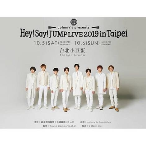 2019/10/05~10/06《Johnny's presents Hey! Say! JUMP LIVE 2019 in Taipei》