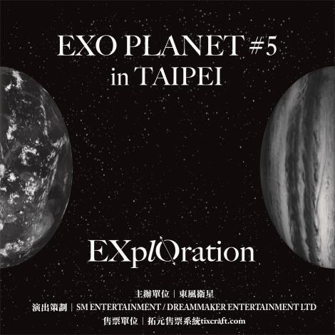 2019/09/28~09/29《EXO PLANET #5 – ExplOration - in TAIPEI》