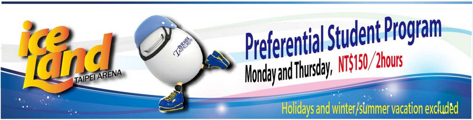 Preferential Student Program