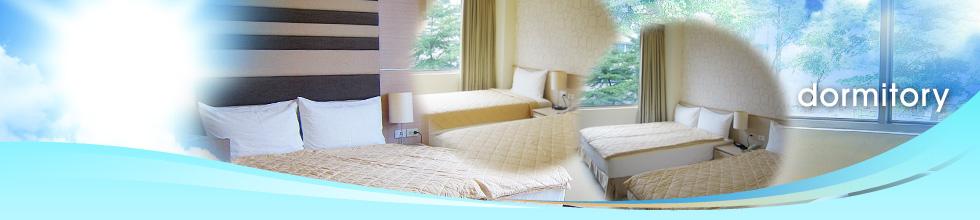 Beitou Resort - dormitory