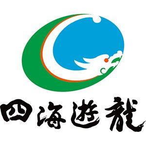 Yu Loong