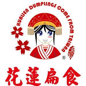Hualien Dumplings
