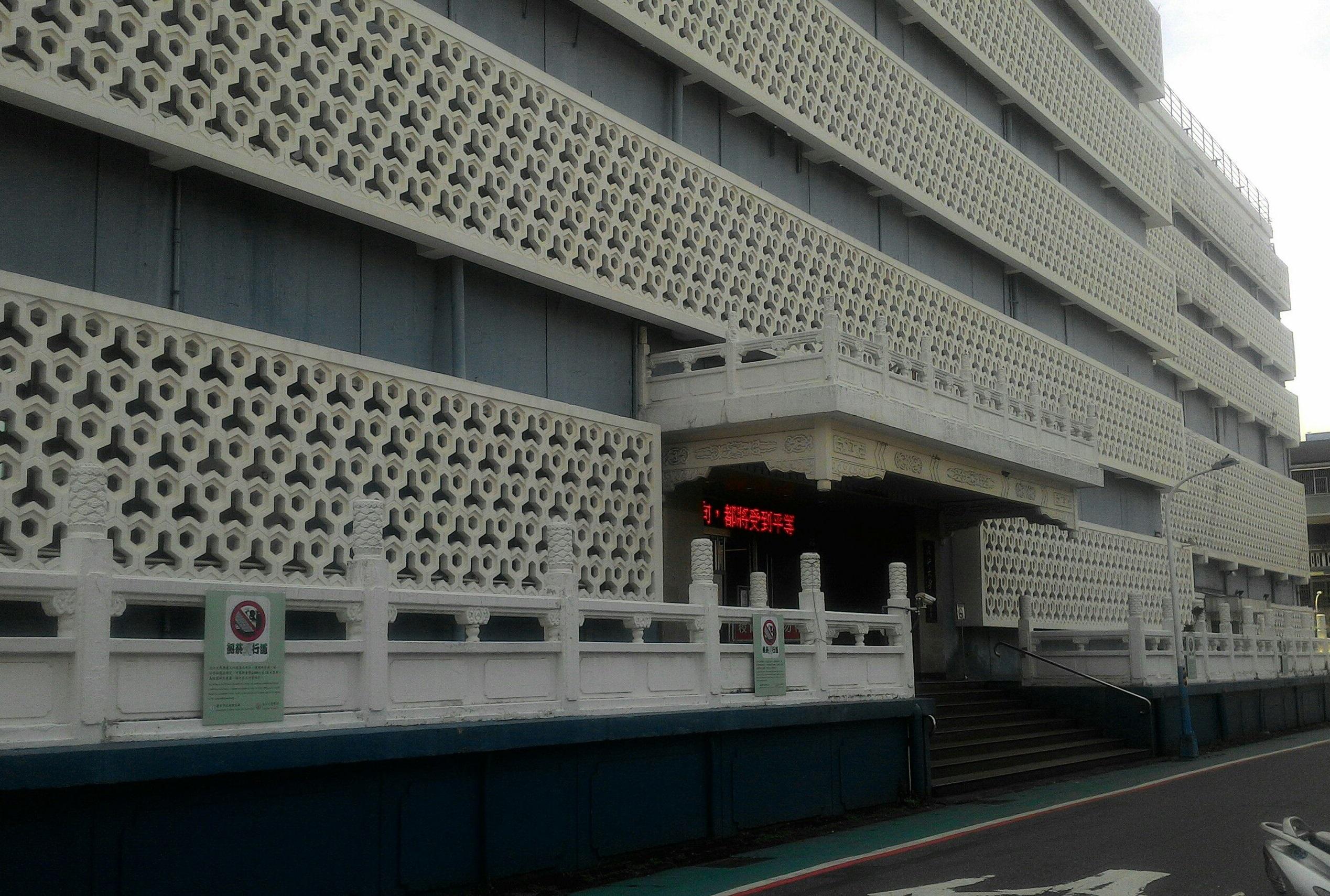 Smoke-free sidewalks around Tamkang University, Taipei Campus