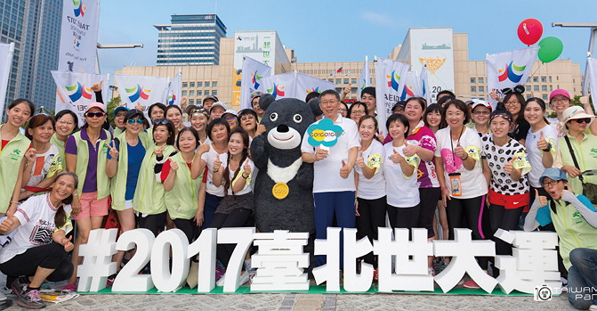 Through holding the Universiade, Mayor Ko's goal was to make Taipei a city of pride and glory.