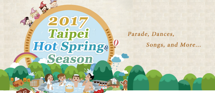 Parade, Dances, Songs, and More at the 2017 Taipei Hot Spring Season