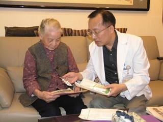Taipei City Hospital Rolls out Patient Transferal, Hospice at Home Service