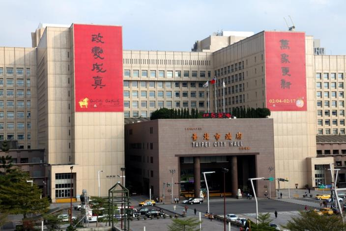 Giant Spring Festival Couplet Now Adorns Outer Wall of City Hall Building