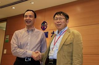 Taipei, New Taipei Mayors Discuss Universiade Preparations