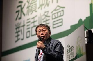 Mayor Lays out Blueprint for a Green, Sustainable Taipei
