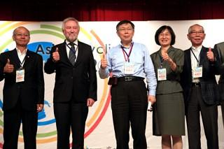 2015 Asian Cycling Forum Kicks off in Taipei