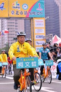 Mayor Kicks-off First Race of 2015 Tour de Taiwan