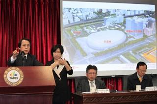 City Releases Safety Inspection Report for Taipei Dome