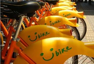 DOT Welcomes Public Input on Selecting YouBike Station Locations